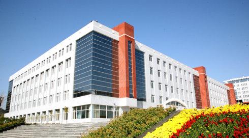 承德医学院
