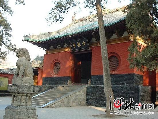 嵩山少林寺の画像 p1_32