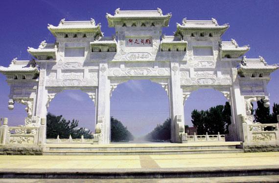曲阳县gdp_曲阳县的行政区划