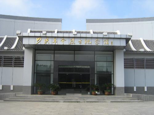 泗洪烈士陵园