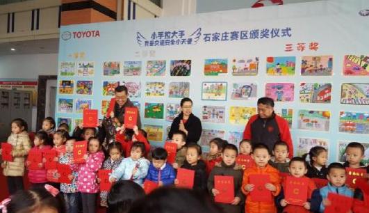 安全同行全市幼儿园安全主题绘画,儿童剧创作大赛颁